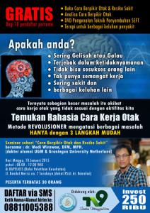 seminar-otak